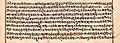 Kama sutra, Vatsyayayan, commentary, sample ii, Sanskrit, Devanagari.jpg