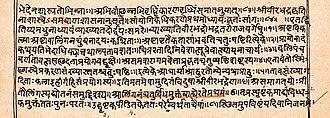 Kama Sutra - Image: Kama sutra, Vatsyayayan, commentary, sample ii, Sanskrit, Devanagari