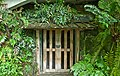Kamakura gu Entrance Morinaga Cave.jpg