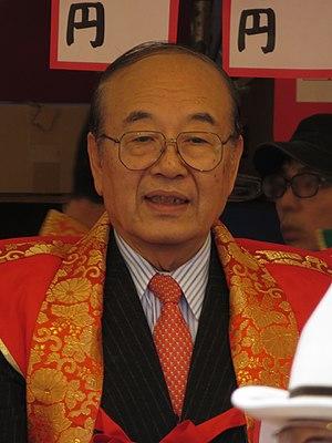 Kansei Nakano