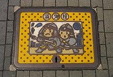 Fire hydrant - Wikipedia