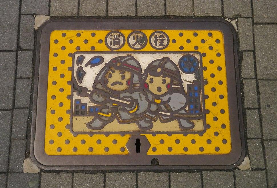 Kawaii fire hydrant cover in Tokyo, Shinbashi