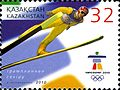 Kazakhstan stamp no. 671 - 2010 Winter Olympics.jpg
