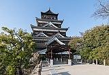 Keep, Hiroshima Castle, South view 20190417 2.jpg