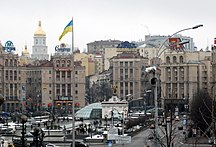 基輔-建築-Kiev Maidan buildings