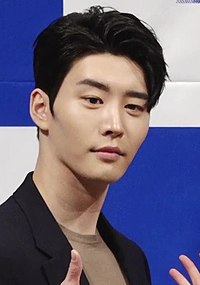 """Kim Kwon at """"He Is Psychometric"""" press conference, 5 March 2019.jpg"""