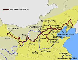 Den Kinesiske Mur Wikipedia S Kinesiska Muren As Translated By