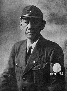 officer of Imperial Japanese Army and politician