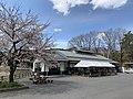 Kinosato Ten-Ei, Michi-no-Eki, Fukushima, Japan, April 2020.jpg