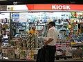 Kiosk 2008 (2811729820).jpg