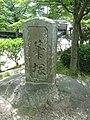 Kiyomizu-dera National Treasure World heritage Kyoto 国宝・世界遺産 清水寺 京都169.jpg