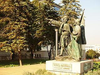 Gavrilo Princip Park