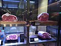 Kobe Beef - Japan - 2.jpg