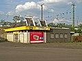 Koeln-Humboldt-Gremberg Kalker Bahnhof001.JPG
