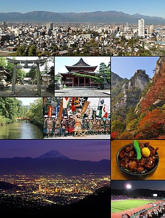 Kōfu - View from Sakaorimiya Kai-Zenko-ji, Kakueno in autumn Moats of Kofu Castle, Takeda Shingen festival Night view of Kofu, Kofu motsu-ni stew Kose Sports Stadium