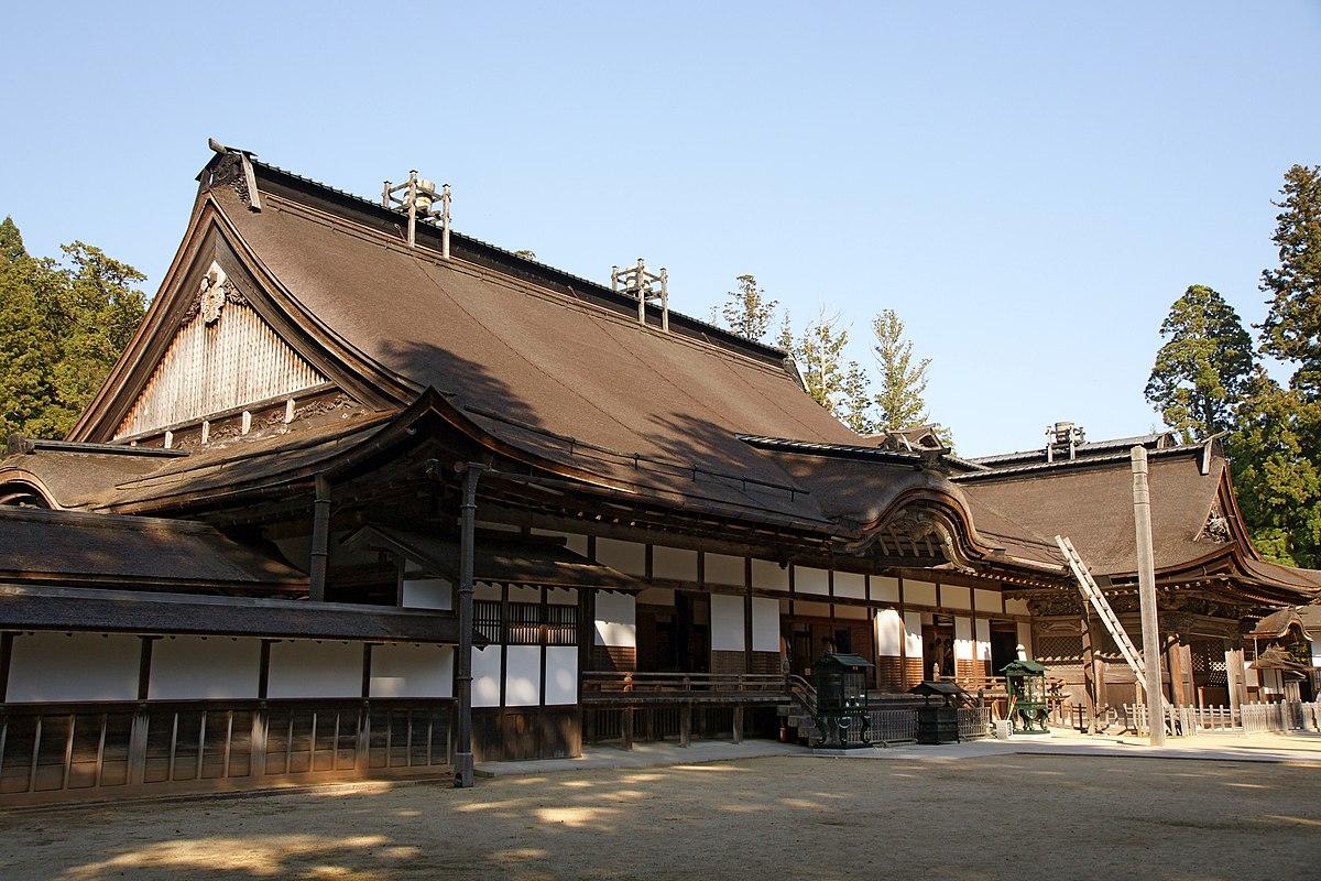 Kongōbu Ji Wikipedia