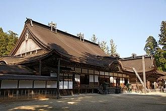 Kongōbu-ji - Image: Kongobuji Koyasan 01n 4272