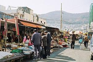 Jagalchi Market - Image: Korea Busan Jagalchi Market 06