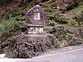 Korea-Danyang-Guinsa Stele of Grand Patriarch Sangwol Wongak 2888-07.JPG