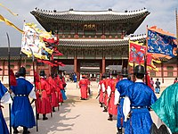 Entrance to Gyeongbokgung