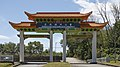 KotaKinabalu-Sabah Foochow-Association-Kota-Kinabalu-01.jpg