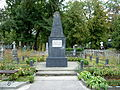 Kovel Volynska-brotherly grave of warriors Red Army.jpg