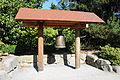 Kubota Garden - test bell 01.jpg