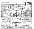 Kudi arasu January 3 1926.jpg