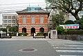 Kumamoto Prefecture Courts.jpg