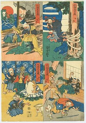 Kanadehon Chūshingura - Utagawa Kuniyoshi, The Monster's Chūshingura (Bakemono Chūshingura), ca. 1836, Princeton University Art Museum, Acts 1–4 of the Kanadehon Chūshingura with act one at top right, act two at bottom right, act three at top left, act four at bottom left