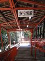 Kurama-dera Taohoto st2.jpg