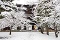 Kurodanicho, Sakyo Ward, Kyoto, Kyoto Prefecture 606-8331, Japan - panoramio (1).jpg