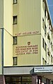 Kurt-Heller-Hof - inscription.jpg