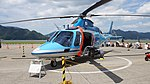"Kyoto Police Agusta A109E Power(JA6004 ""MIYAKO"") at JMSDF Maizuru Air Station July 16, 2016 01.jpg"