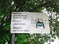 Lärmschutz-Schild in Bonn.jpeg