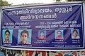 LSS-USS scholarship banner of Namboodiri Vidyalayam.jpg