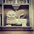 La Quimera, Edificio del Seminario.jpg