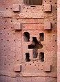 Lalibela, chiesa di bete medhane alem, esterno, finestre 16.jpg