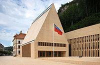 Landtagsgebäude des Fürstentums Liechtenstein.jpg