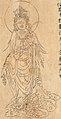 Left art detail, from- Kannon Iconography (Nara National Museum) (cropped).jpg