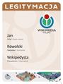 Legitymacja WMPL prasowa front bez foto.png