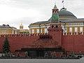 Lenins Mausoleum.jpg