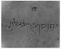 Levantine - Jewish Ossuary - Walters 23240 - Detail A.jpg