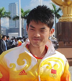 Lin Dan.jpg
