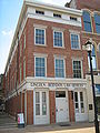 Lincoln-Herndon Law Offices State Historic Site.jpg