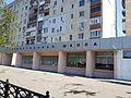 Lisichansk Children's Art School №1 (01).jpg