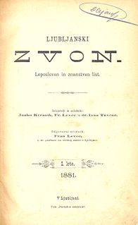 Young Slovenes
