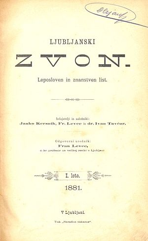 Young Slovenes - The cover of the first issue of the  journal Ljubljanski zvon, established by Young Slovene followers.