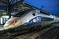 Locomotive 2 of train 4710, TGV Duplex at Gare de l'Est, Paris 20131222 2.jpg