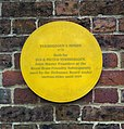 London-Woolwich, Royal Arsenal, Verbruggen House 04.jpg